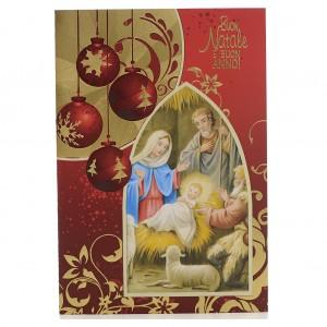 Auguri Di Natale Ai Consuoceri.Biglietti Di Natale Come Augurare Buone Feste Holyblog