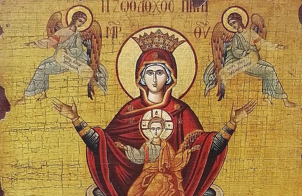 Icona russa dipinta découpage La Fonte di Vita 40x30 cm